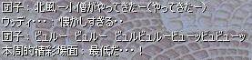 screenshot3092
