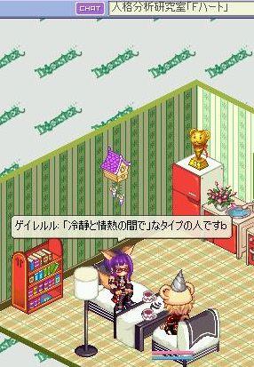 screenshot3830