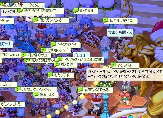 screenshot9196