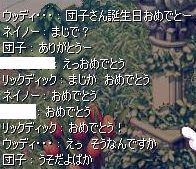 screenshot3165