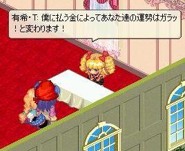screenshot1600