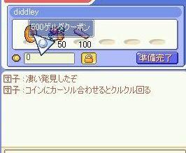 screenshot1161