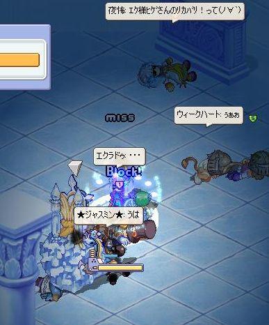 screenshot0217