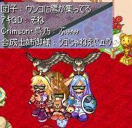 screenshot1184