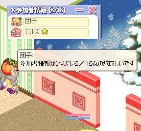 screenshot0555