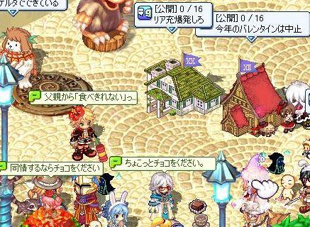 screenshot5824