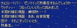 screenshot1178