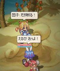 screenshot1017