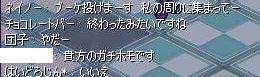screenshot3134