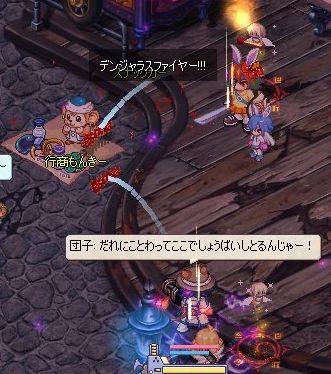 screenshot8670