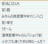 screenshot3205