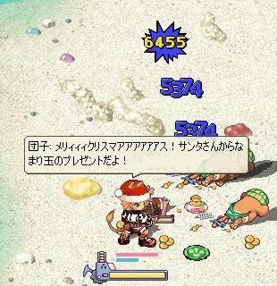 screenshot3021