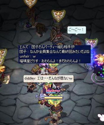 screenshot1199
