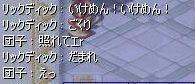 screenshot3125