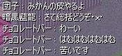 screenshot5388