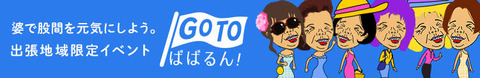event_banner_5fb236ce285853.65444692