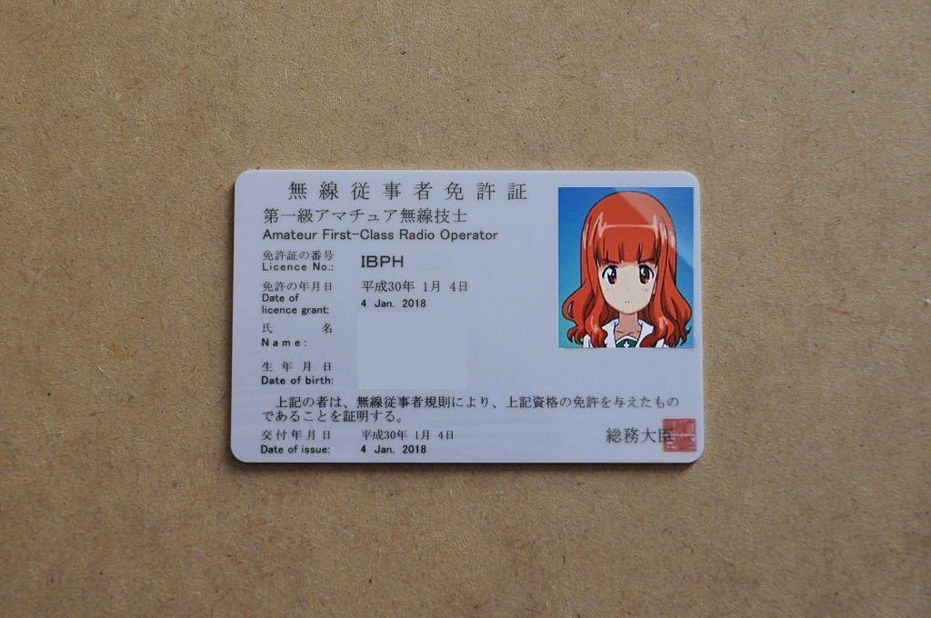 DSC_0187一アマのコピー