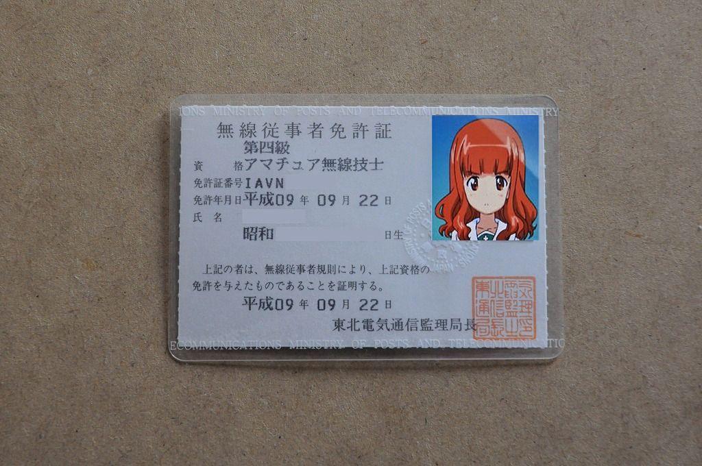 DSC_0182四アマのコピー