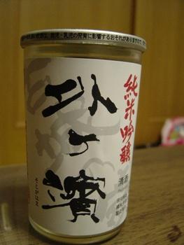 バレンタイン日本酒
