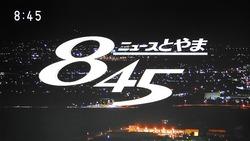 845toyama
