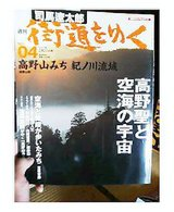 P506iC0014352738.jpg