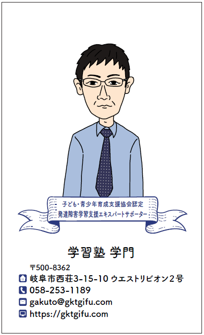 takanori_meishi