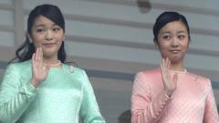 眞子さまの結婚宣言「お気持ち」文書の大波紋とバッシング報道の背景にある皇室タブー