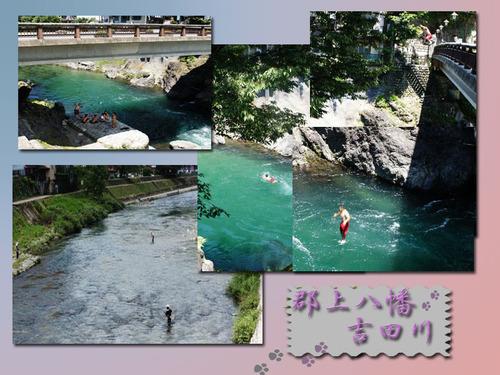 吉田川のコピー