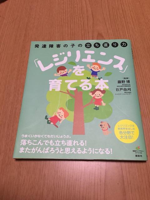 おすすめ本のご紹介(^-^)