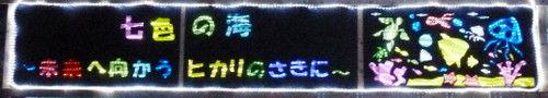 P10005361