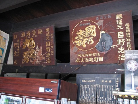 IMG_2719高橋酒店