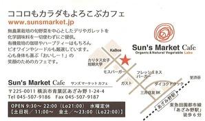 SMCinfo