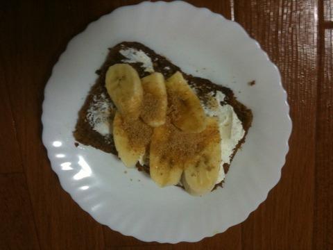 banana maplesugar