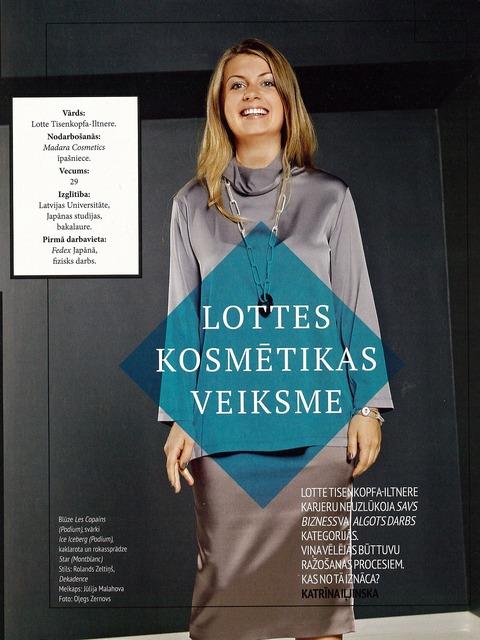 lotte2