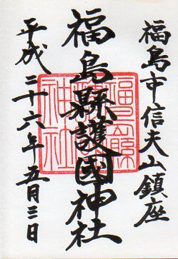 img607