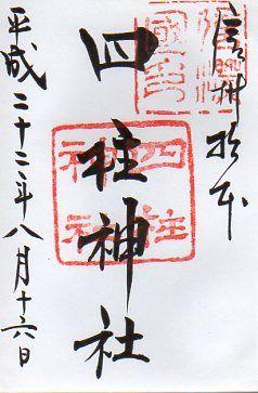 img325