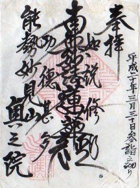 img284