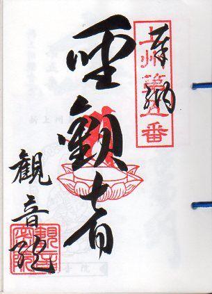 img659