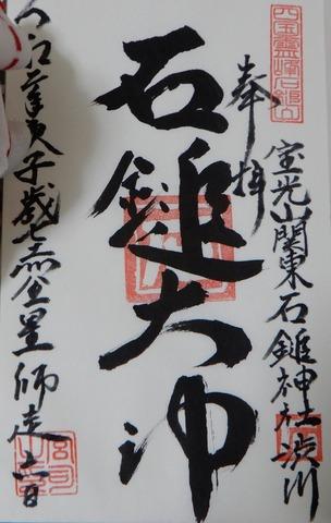 DSCN5101 (2)