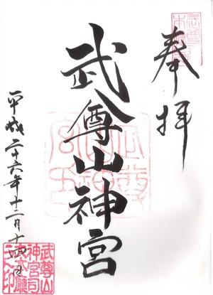 EPSON011 (2)