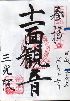 img599