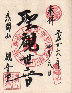 img602