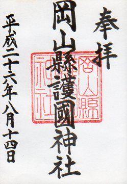 img634