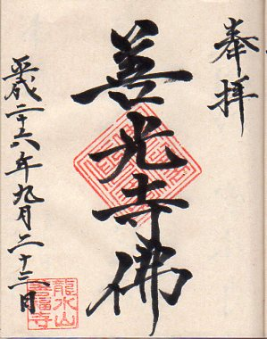 img670