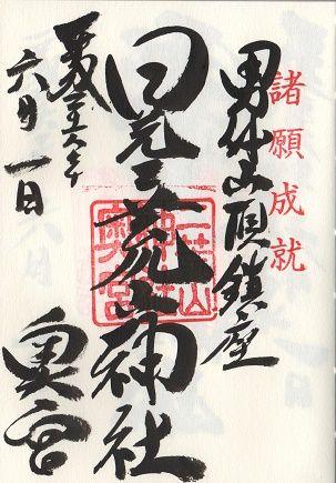 イメージ (8)2