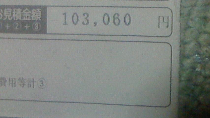 NEC_0323