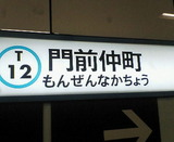 2e44bbc8.jpg