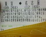 36c535e9.jpg