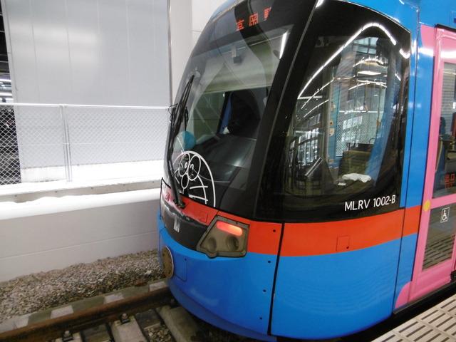 P1000271