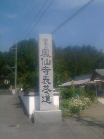 NEC_0062